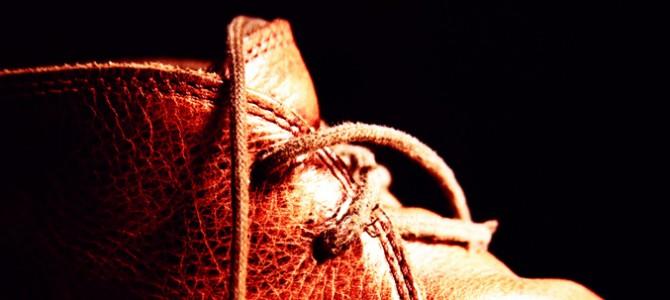 Stivali, gambàli e scarponi di qualità a Dorgali
